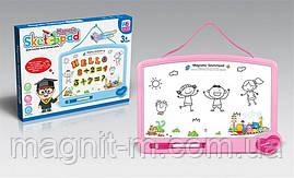 Магнитная доска для рисования Same Toy розовая (009-2019Ut)