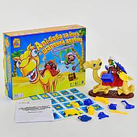 Семейная весёлая игра Али-баба и его бешенный верблюд от Fun Game