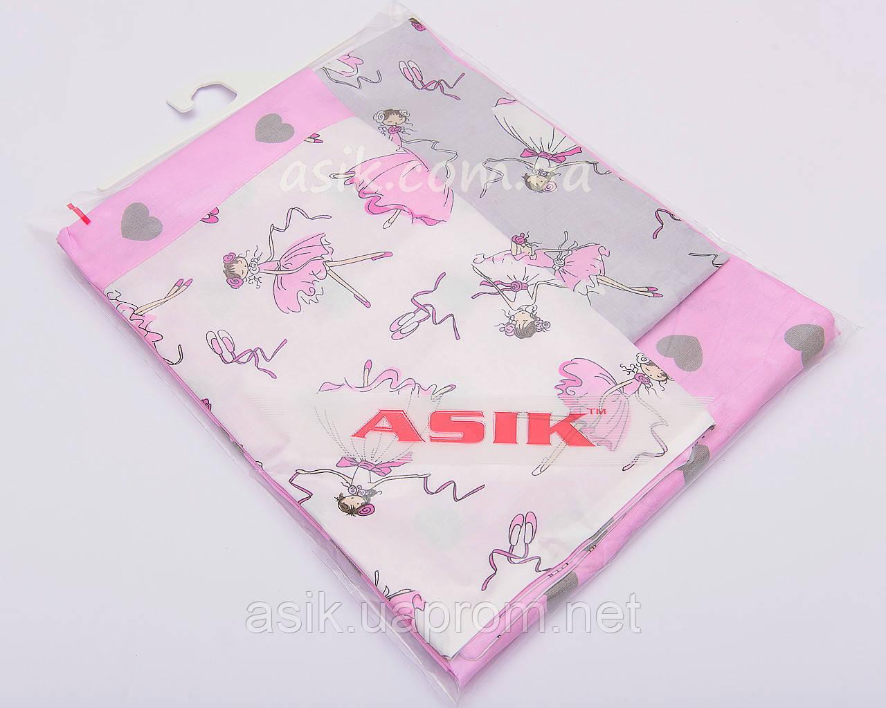 Сменная постель Asik Маленькая балерина серо-розового цвета 3 предмета (3-252)