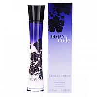 Туалетная вода Armani Code For Women Для Женщин 75 ml