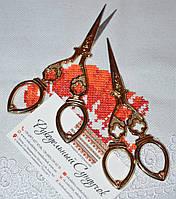 """Ножницы для рукоделия """"Вычурные"""" 12 см (золото)"""