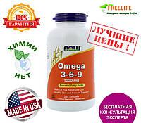 Омега 3-6-9 комплекс для вегетарианцев, 250 капсул, Now Foods, Omega 3-6-9 Vegan