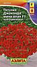 Семена Петуния Многоцветковая  Джоконда F1 Мини Алая 7 семян Аэлита