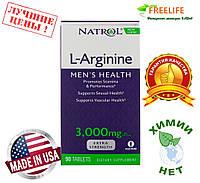 Natrol, L-аргинин, 3000 мг, 90 таблеток, купить, цена, отзывы
