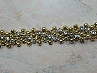 Лента-бусина Косичка со стразами золото 1,3 см - 0,5 м