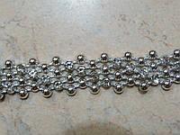 Лента-бусина Косичка со стразами серебро 1,3 см - 0,5 м