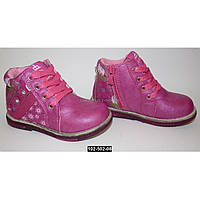 Демисезонные ботинки для девочки, 21 размер, ортопедические, кожаная стелька, супинатор