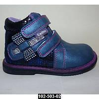 Демисезонные ботинки для девочки, 22 размер, ортопедические, кожаная стелька, супинатор, каблучок Томаса