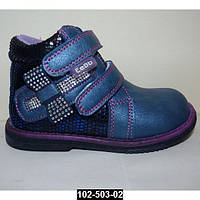 Демисезонные ботинки для девочки, 24 размер, ортопедические, кожаная стелька, супинатор, каблучок Томаса