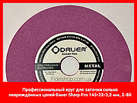 Профессиональный круг для заточки цепей Dauer Sharp Pro 145*22*3,2 мм,не жжёт металл