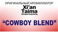 Ароматизатор Cowboy blend Xian Taima, фото 1