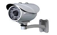 HD камера видеонаблюдения 278 (4 mm)