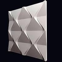 Декоративные гипсовые 3D панели «Пирамидки»