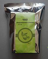 """Зеленый чай """"Романтическая стевия"""""""