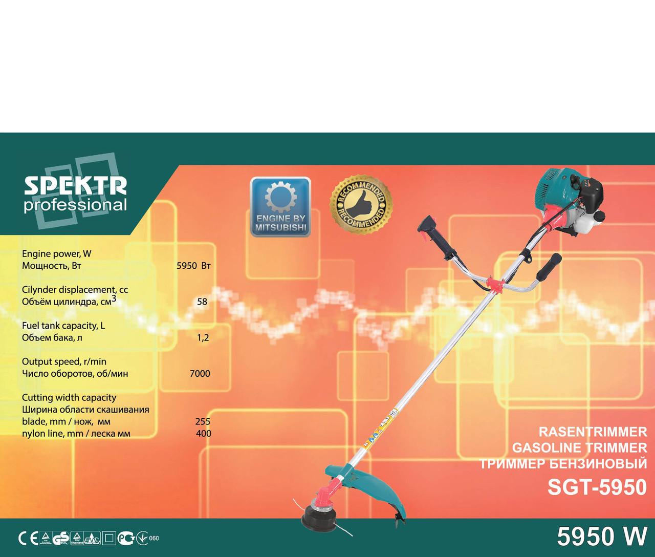 Мотокоса Spektr SGT-5950 Professional