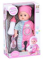 Кукла Same Toy с акссесуарами и звуком (8018BUt)