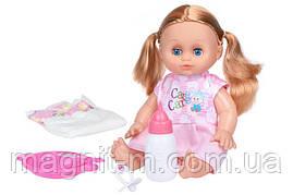 Кукла Same Toy с аксессуарами (8015D4Ut)