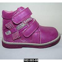 Демисезонные ботинки для девочки, 21 размер, ортопедические, кожаная стелька, супинатор, каблучок Томаса