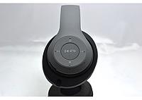 Наушники Beats S170 Wireless