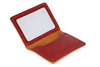 Обложка на Права, тех паспорт, удостоверение, желто-красный Grande Pelle арт. 21154060