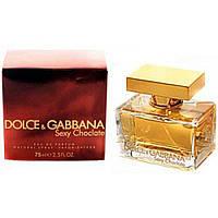 Туалетная вода Dolce & Gabbana Sexy Chocolate Для Женщин 75 ml