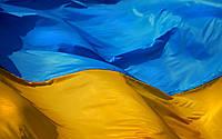 Флаг Украины 1х1,5 м