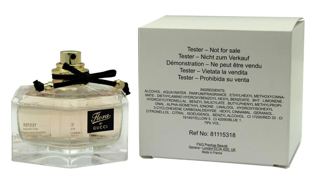 духи Gucci Flora By Gucci Tester Eau De Toilette для женщин 75 Ml