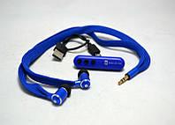 Наушники SONY MS-909 с микрофоном BLUETOOTH