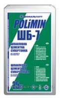 Полимин ШБ-7 фасадная цементная шпаклёвка (супербелая до 5мм), 25кг
