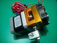 Экструдер MK8 в сборе под 1.75 мм нить для 3D-принтера, фото 1