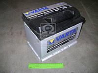 Аккумулятор 56Ah-12v VARTA BLD(C14) (242х175х190),R,EN480 556 400 048, AGHZX
