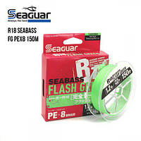Шнур плетеный Seaguar R18 Seabass FG PEx8, 150м 1.0 (19lb / 8.62kg)