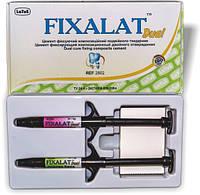 FIXALAT Dual (Фиксалат Дуал)