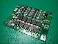 Контроллер плата BMS с балансиром 4S Li-Ion 14.8 В 40A
