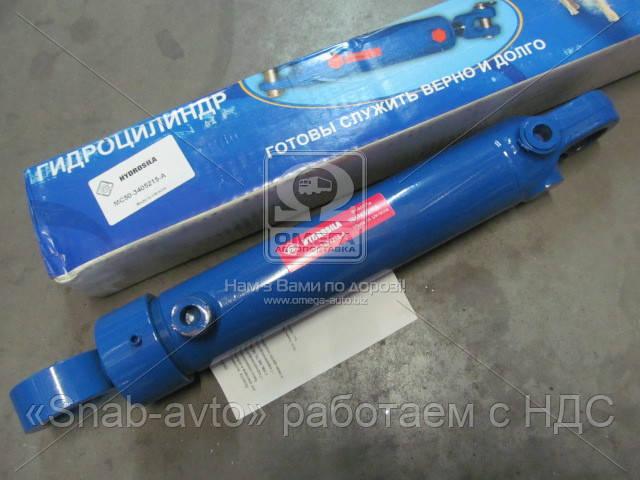 Гидроцилиндр рулевого управления МТЗ (50х25-200) (производство Гидросила) (арт. МС50-3405215-А), AGHZX