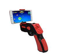 Супер цена! Отличный подарок для мальчиков! Интерактивный пистолет AR GUN GAME 110 красный