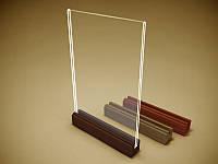 Менюхолдер на дерев'яній підставці А6 (105х148) формат (Товщина акрилу : 1,8 мм; Колір основи : Безбарвний лак; Нанесення гравіювання: Без гравіювання;), фото 1