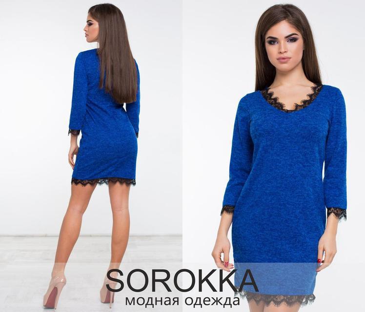Модное женское платье с отделкой из кружева  Размер: S.M.L