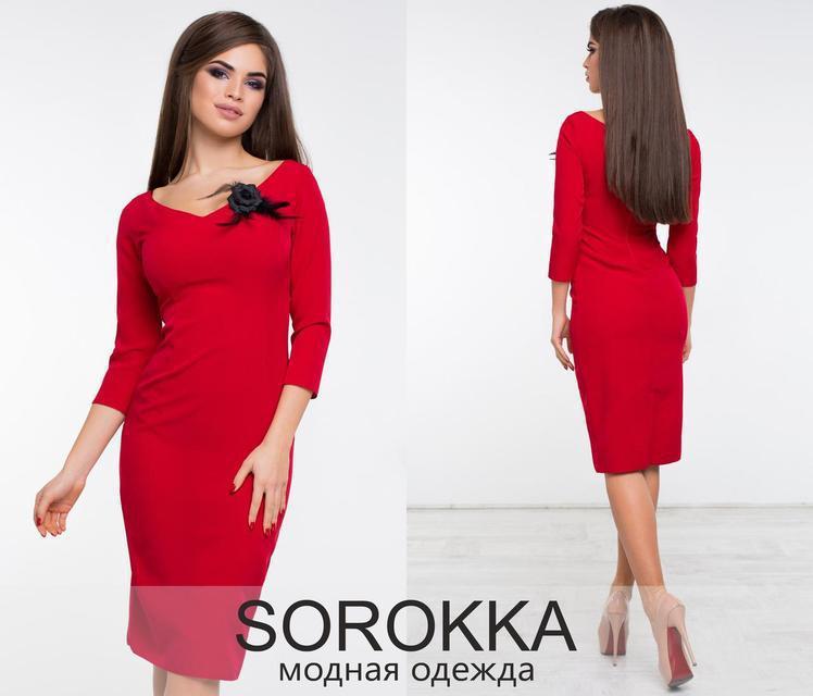 Облегающее платье с цветком размеры  Размер: S.M.L