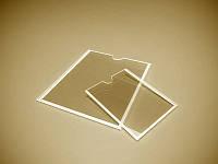 Прозрачный пластиковый карман для стендов А6 (105х148) (Толщина акрила : 0,8 мм; ), фото 1