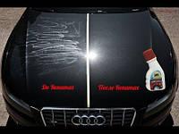 Renumax для удаления царапин на машине. Shop-Helios.ua