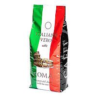 Кава в зернах Italiano Vero Roma
