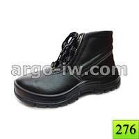 Рабочая обувь,ботинки рабочие в виннице.ботинки рабочие киев.ботинки рабочие купить