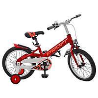 Велосипед детский двухколесный Original W16115-1 Profi, 16 д. красный