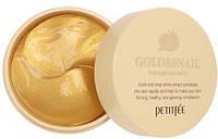 Гидрогелевые патчи с золотом у секретом улитки Gold & Snail Hydrogel Eye Patch
