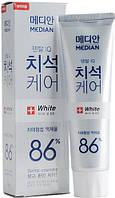 Отбеливающая зубная паста Dental Cosmetic White 120 г