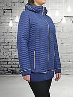 Женская куртка весна больших размеров
