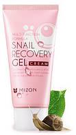 Улиточный гель-крем Snail Recovery Gel Cream 45 мл