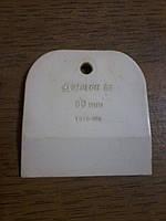 Шпатель Stayer резиновый 80 мм.1016-080