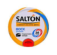 Воск для обуви Salton 75 ml (чёрный)